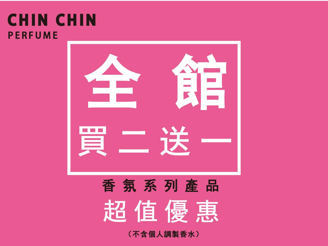 手機板banner-04